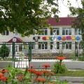Станица Тамань. Детский сад «Чебурашка»
