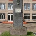Станица Тамань. Достопримечательности станицы Тамань. Памятник Лермонтову во дворе станичной школы